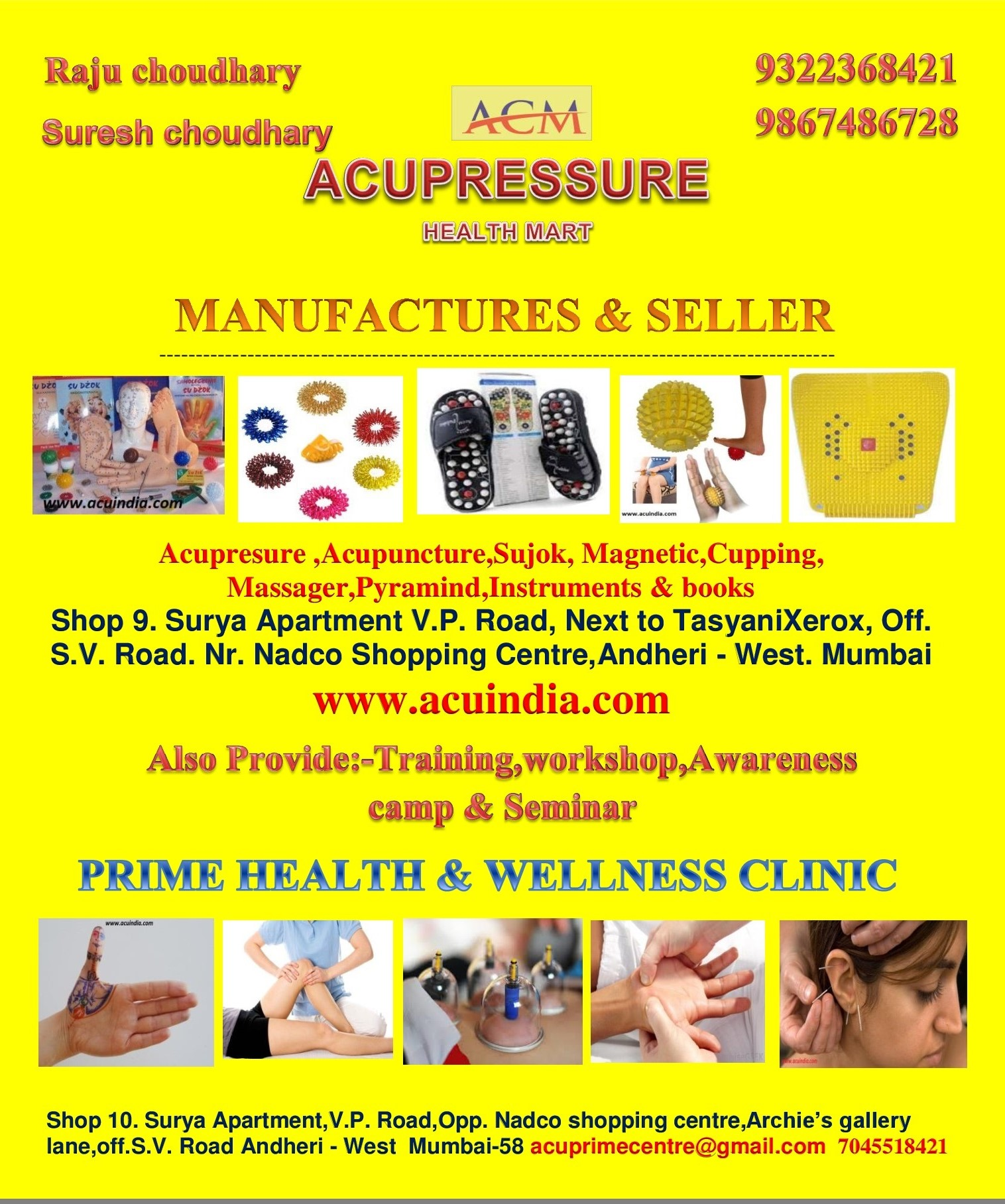 PRIME HEALTH & WELLNESS CLINIC
