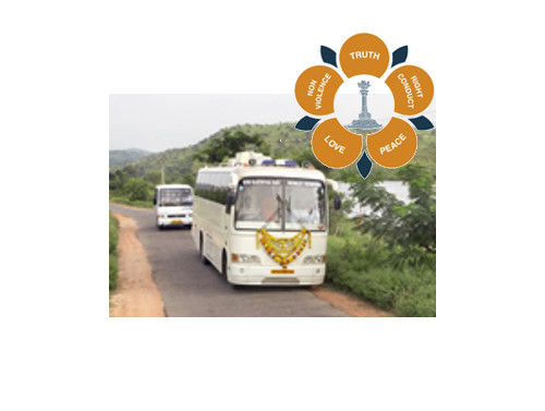 Sri Sathya Sai Mobile Hospital