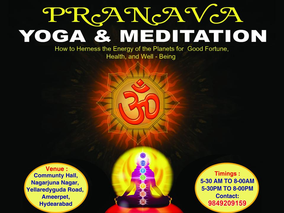 Pranava Yoga and Meditation